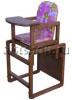 Стол-стул деревянный